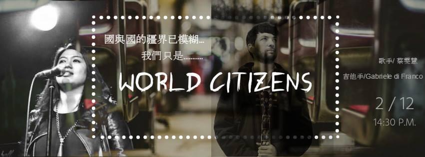World Citizens 爵士二重奏 TARITSI ARCHI打里摺